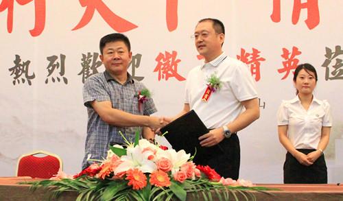 重庆市安徽龙8国际亚洲官网张启才会长代表我会入驻世界徽商论坛永久会址2.jpg