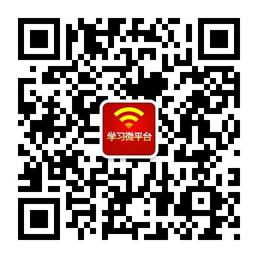 """""""全國黨建云平臺""""微信公號正式上線3.jpg"""