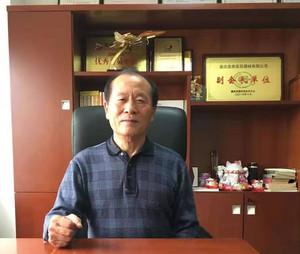 李兴营监事长 重庆奥泰医药器械有限公司董事长