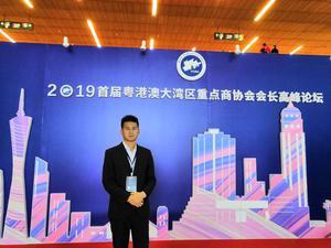 程家南副会长 重庆市联合技工学校理事长