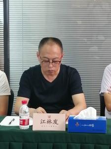 江林发副会长 安徽岭秀园林景观工程有限公司重庆分公司董事长