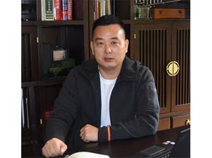 张雷副会长 重庆森科生物技术有限公司董事长